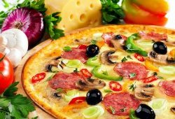 Аппетитная пицца.
