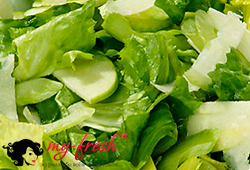 Горячий зелёный салат