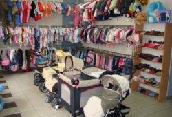 Где можно продать детские вещи б/у