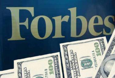 Forbes опубликовал рейтинг самых богатых российских знаменитостей