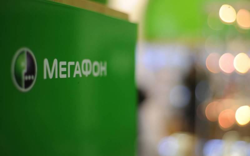 Тарифы Мегафон – особенности и нюансы, как проверить и изменить